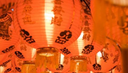 chinese new year red lanterns hanging from above